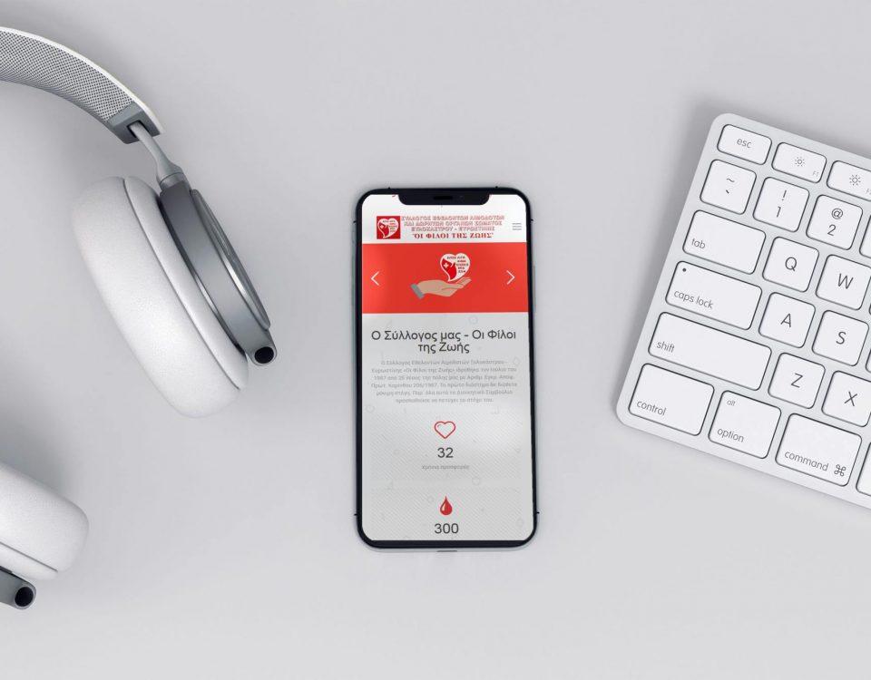 καλύτερες ιστοσελίδες dating με iPhone Οι στίχοι Μπρίτνεϊ Σπίαρς τρέουσντα