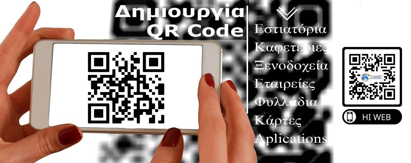 scan-qr-code1